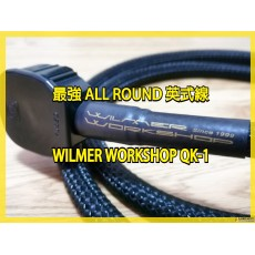 Wilmer Workshop QK-1 (兩星期訂貨)